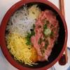お魚倶楽部 はま - 料理写真:ネギトロ丼