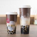 茶咖匠 - 黒糖ラテココア