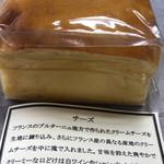 エニスモアガーデン - チーズ       1,296円 リピ決定♡♡♡