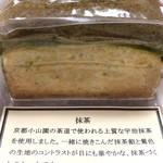 エニスモアガーデン - 抹茶     1,620円