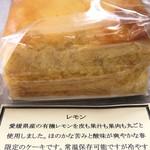 エニスモアガーデン - レモン     1,512円  リピ決定♡♡♡