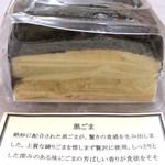 エニスモアガーデン - 黒ごま     1,296円  しっとりした生地です。 黒ごまをめちゃくちゃ感じます♪