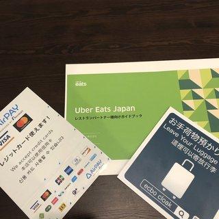 UberEatsやメルペイを導入!IT企業が経営する飲食店