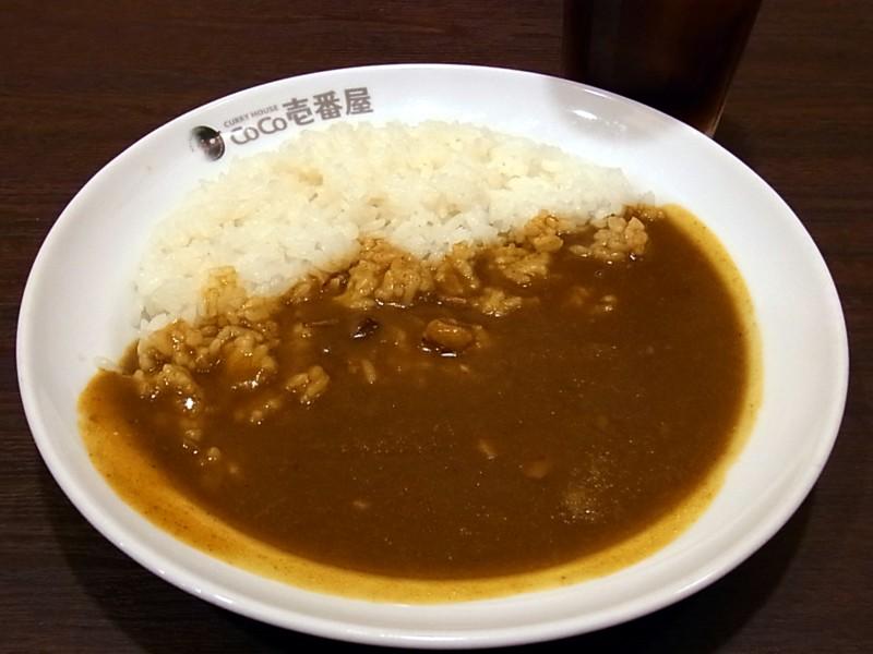 CoCo壱番屋 新発田インター店