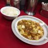 天津楼 - 料理写真:麻婆豆腐