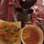 Tara - 料理写真:サラダ・スープ