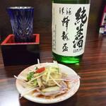 穂の国 - お通し&日本酒(蜂龍盃)