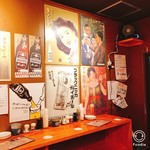 CarneTribe 3rd ホルモン酒場 -