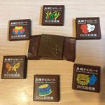ロイズ石垣島 - 料理写真:6種類のイラストがありました