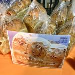 103331095 - くるみサク食パン ¥780