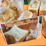 103331099 - もっちもち食パン ¥780