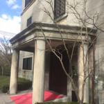 旧桜宮公会堂 - 外観3:レストラン入口