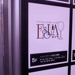 お花見ワインバル エソラ -