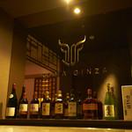 炭火焼肉 KOMA GINZA - 各種ワイン・ウィスキー・焼酎ございます。