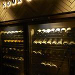 炭火焼肉 KOMA GINZA -