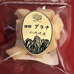 雪印 チーズ研究所 - 料理写真: