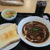 寿松庵 - 料理写真:牛タンシチュー(¥1,060)