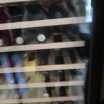檪の丘 - ワインクーラー