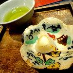 菓匠庵 はちまん  - 料理写真:試食