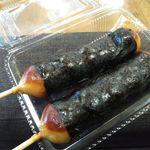 ピッツァレクルタ - 料理写真:磯辺焼き160円+税