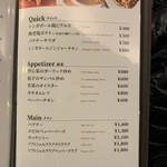 あなたの心に残る シンガポール キッチン&バーHOLIC -