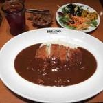 dining & bar ESTADIO - カツカレーランチ