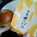 平井製菓株式会社 - 料理写真:
