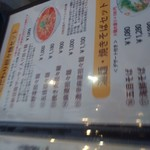 Shinsouen -