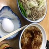 Sakaeya - 料理写真: