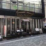 タイレストラン Smile Thailand - 外観