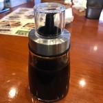 錦味坊 - 黒酢
