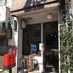 103348817 - 北長狭通7丁目、南側にある、古民家カフェです(2019.3.9)