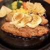 GRILL ALABELL 横浜本店