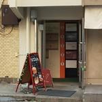 cafe&dining nurikabe -