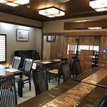 日本料理 鰻割烹  新川 -