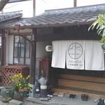 小城鍋島家Ten -
