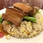 103362939 - 豚バラ肉のやわらか煮炒飯