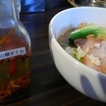 麺や豊 - ベジミソと山椒オイル