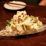 ダイニング さんさん - カブと白菜のマスタードサラダ 680円