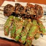 東京穆斯林飯店 - 小青椒&香菇