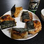 道の駅 伊豆のへそ - 切り餅