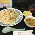 中華料理 華山 - チャーハン680円