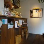 コーヒー&バナナ - 店内