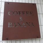 コーヒー&バナナ - 店名