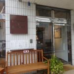 コーヒー&バナナ - 店頭