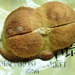 マカロニ市場 - ピーナツパン120円