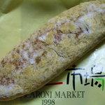 マカロニ市場 - 給食の揚げパン(黄粉)