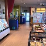 小松屋本店 -