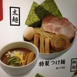 きころく - 料理写真: