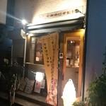 ヤキタテピザ佐野  -